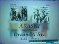 Cm dream a live