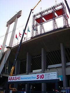 5x10 - stadio