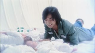 Jun smile