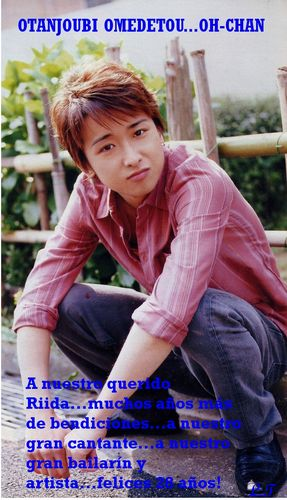 HAPPYBDAY OHNO