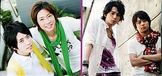 aibamiya y sakumoto